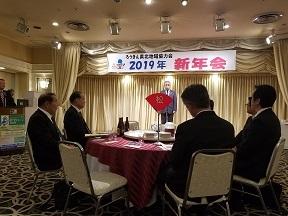 201902 ろうきん