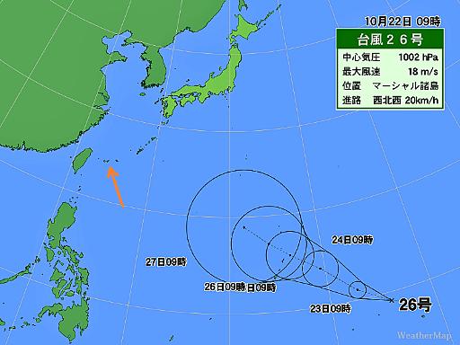 台風26号22日9時BBOHRDw