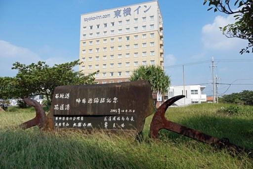 石垣港T-b DSC03273-z