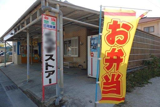 栄盛-c DSC04831