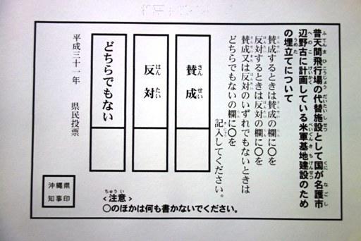 投票-e DSC03975