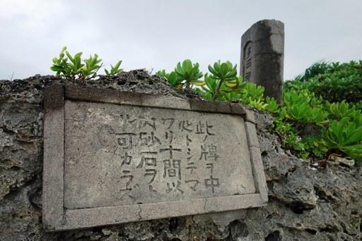 祈人-b DSC02288