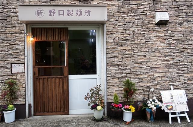 190204-野口製麺所-01-S