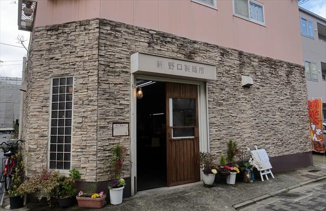 190204-野口製麺所-12-S