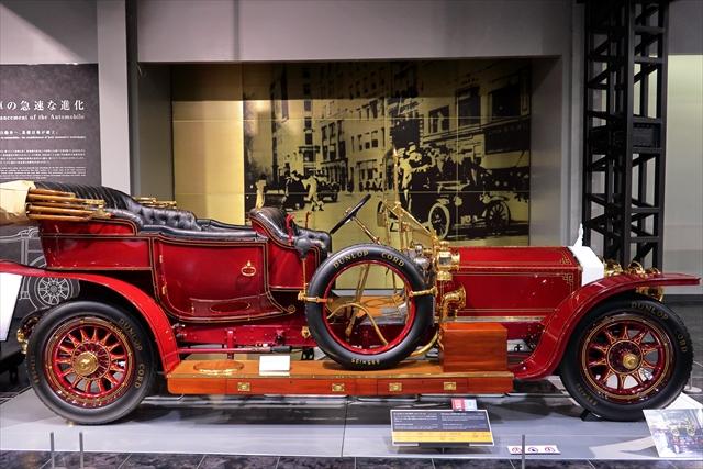 190207-トヨタ博物館-01-S