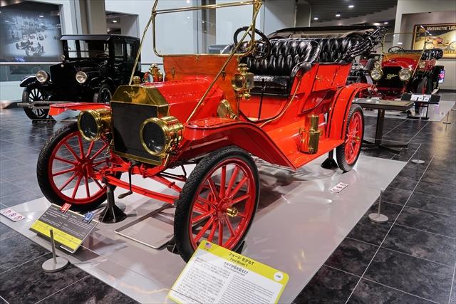 190207-トヨタ博物館-13-S