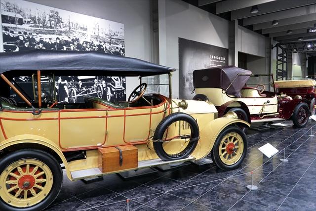 190207-トヨタ博物館-18-S