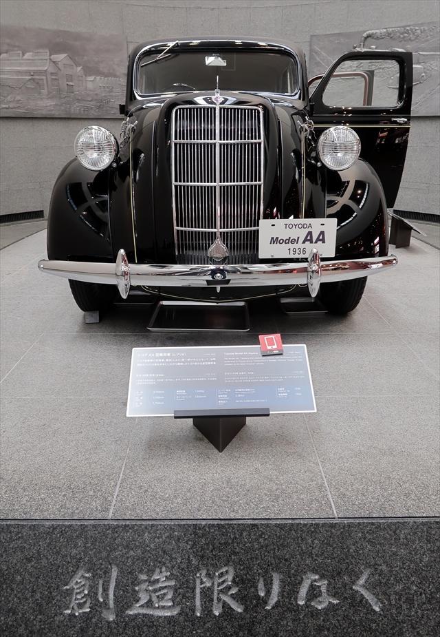 190207-トヨタ博物館-60-S