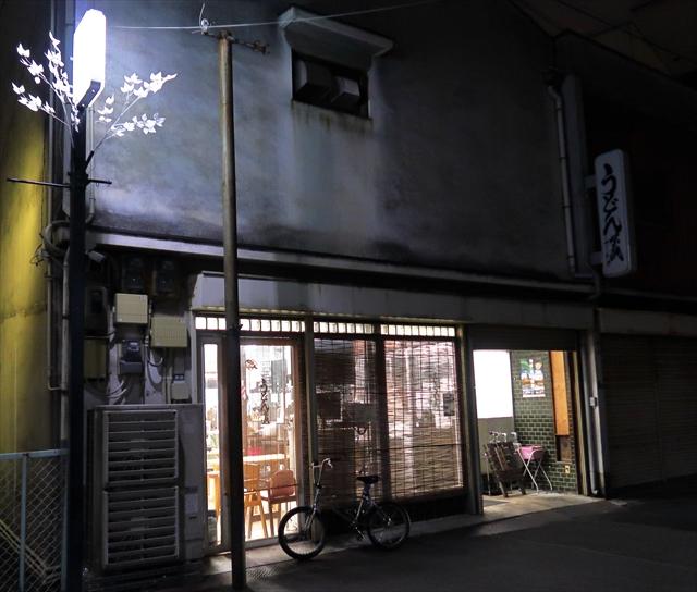 190211-うどん蔵ふじたや-01-S
