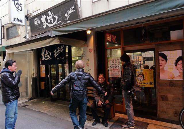 19023-麺屋丈六-02-S