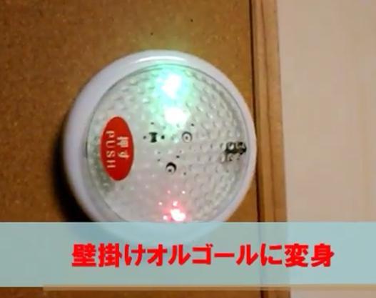 PIC電子オルゴールVer5_7で渡辺Dr(糸魚川)のCdSモデルを追加