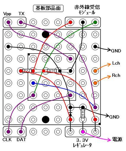 DFPlayerMiniの制御(配線図1)