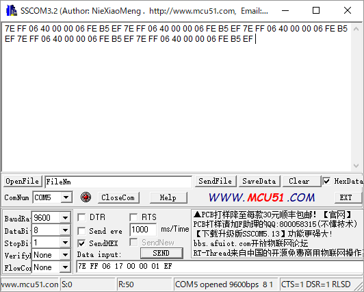 DFPlayerMini応答取得(受信データ)