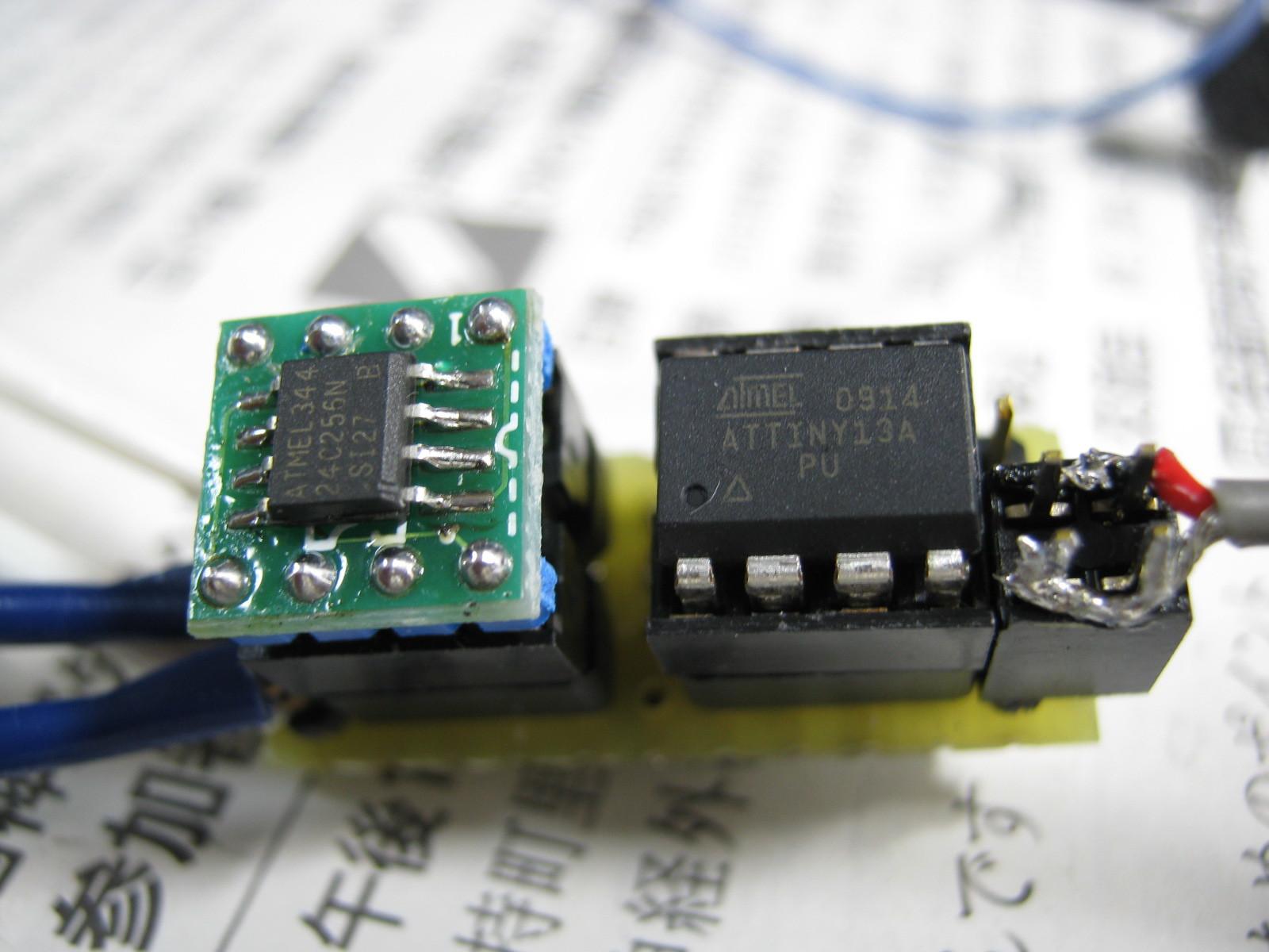 ミミクリーペット5ECM基板表