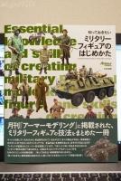 20181222_20181222-02_MilitaryFigure.jpg