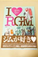 20190131_MG_I_Love_RGM.jpg