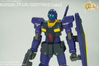 HGBF_RGMGM-79_00_LeftBustup.png