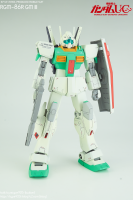 HGUC_RGM-86R_04_RightFront.png