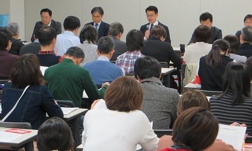 2019_0323 2019春闘第1回団体交渉 (3)s