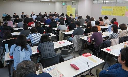 2019_0323 2019春闘第1回団体交渉 (4)s