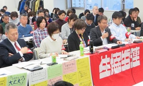 2019_0323 2019春闘第1回団体交渉 (7)s