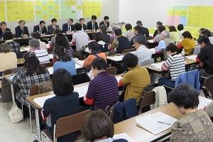 2019_0330 2019春闘第2回団体交渉 (1)s