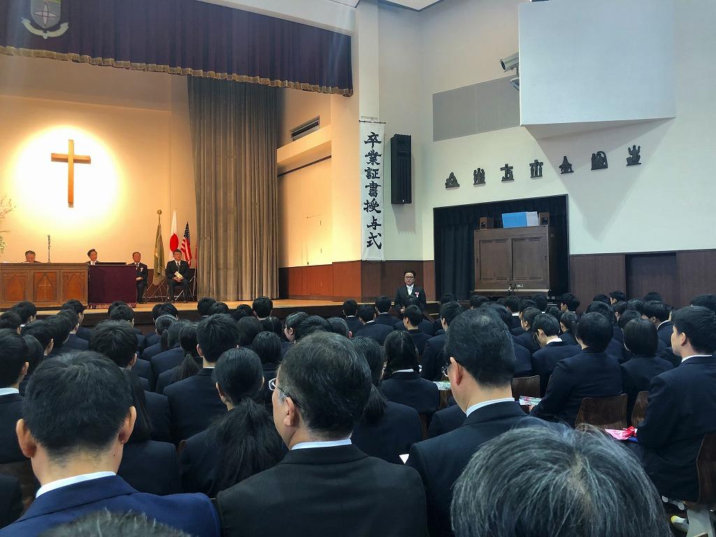 20190228鎮西卒業式 (3)