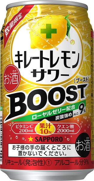近日発売の商品・・・ サッポロビール、敷島製パン