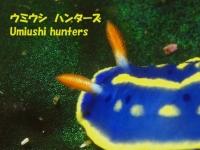 umiushihunters