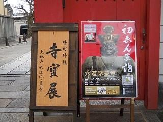 2019kyoto_1.jpg