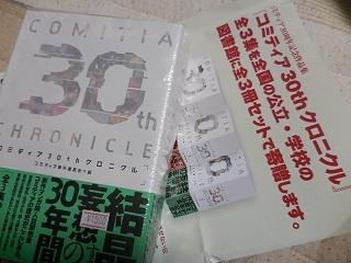 20tosho_12.jpg