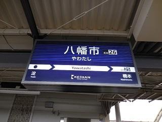 iwashimizutp_1.jpg