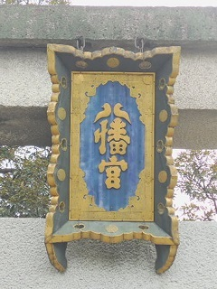 iwashimizutp_3.jpg