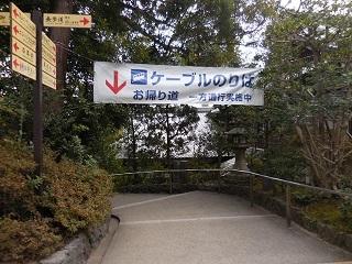 iwashimizutp_42.jpg