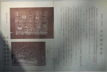 kawamatsu52.jpg