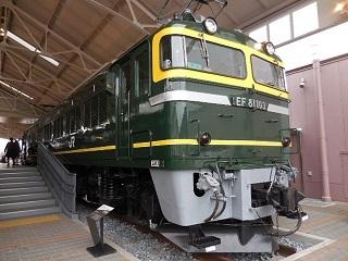 kyototeppaku_11.jpg