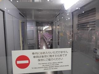 kyototeppaku_14.jpg
