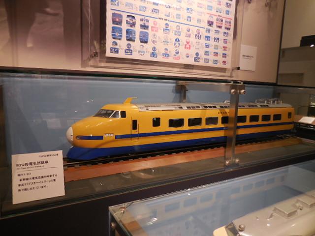 kyototeppaku_30.jpg