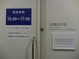 kyototeppaku_39.jpg