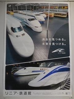 kyototeppaku_40.jpg