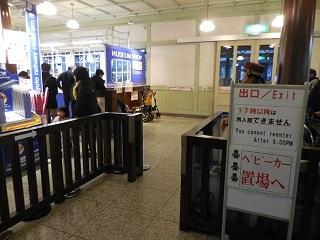 kyototeppaku_47.jpg