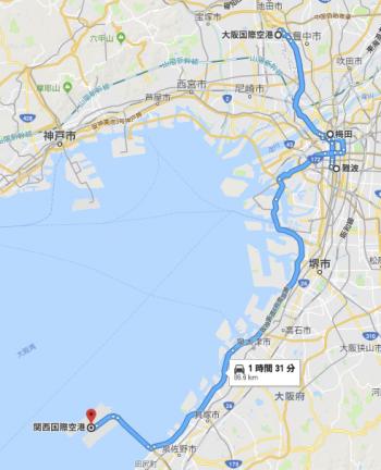 伊丹空港と関西空港と梅田と難波の距離
