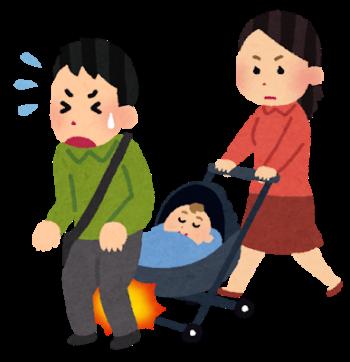 図々しい赤ちゃん連れのママ