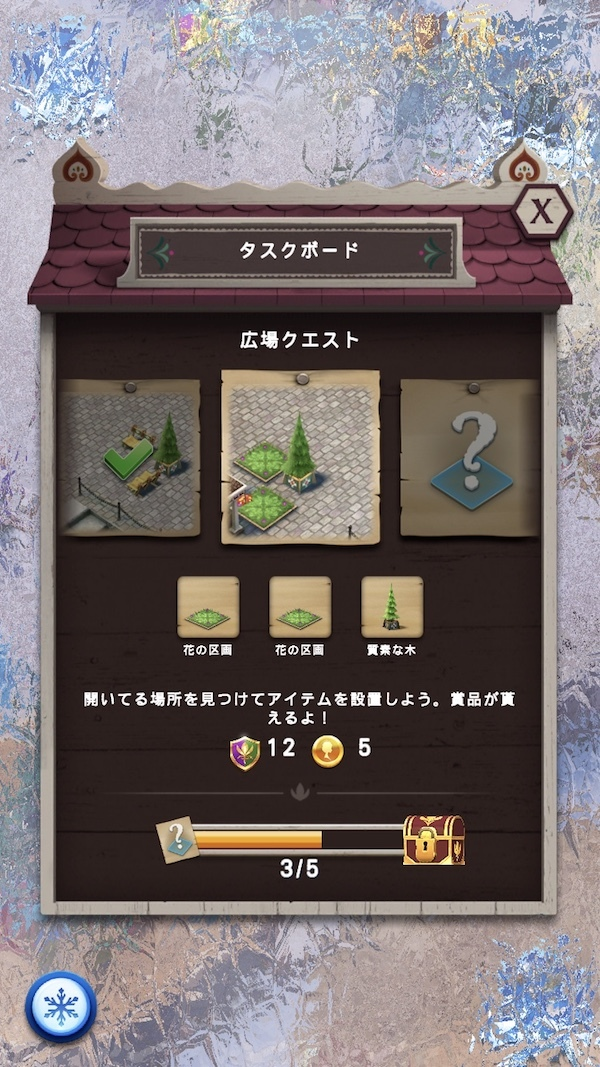 fc2blog_2019011010574138a.jpg