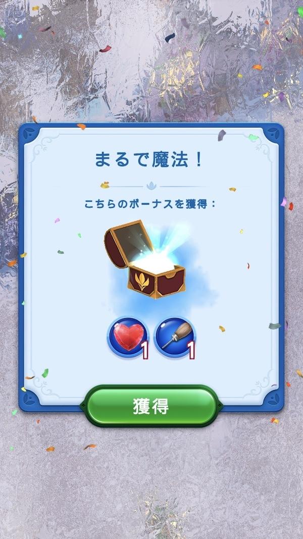 fc2blog_20190110105845a4d.jpg