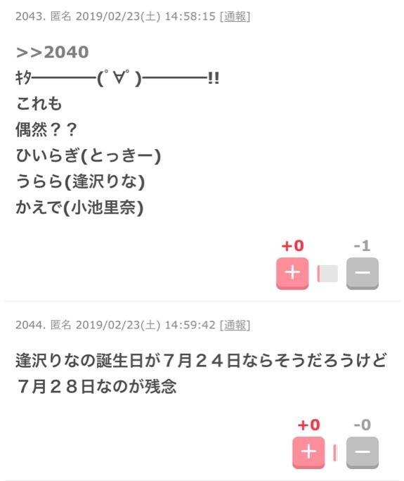 fc2blog_20190224095830d4d.jpg