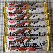 ライトサンダー ココア味 6個で108円