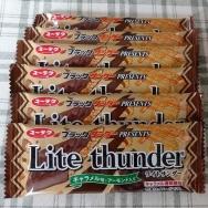 ライトサンダー キャラメル味 6個で108円
