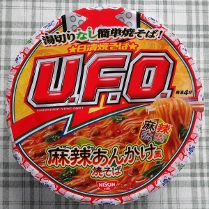 焼そばU.F.O.湯切りなし 麻辣あんかけ風焼そば 127円
