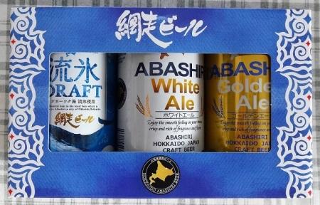 網走ビール 3本入